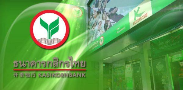 ธนาคารกสิกรไทย อัพเดตล่าสุด ลูกค้าหันมาใช้บัตรเครดิตช็อปปิ้งออนไลน์มากขึ้น 122 %