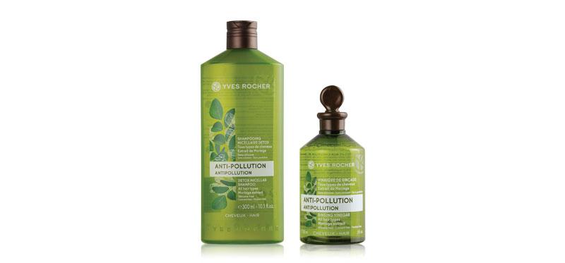 YVES ROCHER BHC V2 Anti Hair Loss Shampoo