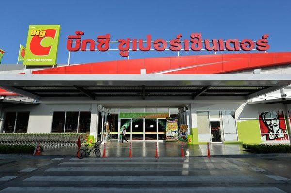 บิ๊กซี ห้างสรรพสินค้าชั้นนำของประเทศที่โด่งดังมากที่สุด ที่มาพร้อมกับร้านอาหารชั้นนำของระดับโลก