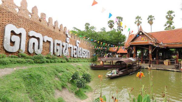 ตลาดน้ำอโยธยา ที่โบราณที่สุดในไทย และมีเอกลักษณ์เฉพาะตัวเป็นอย่างมาก
