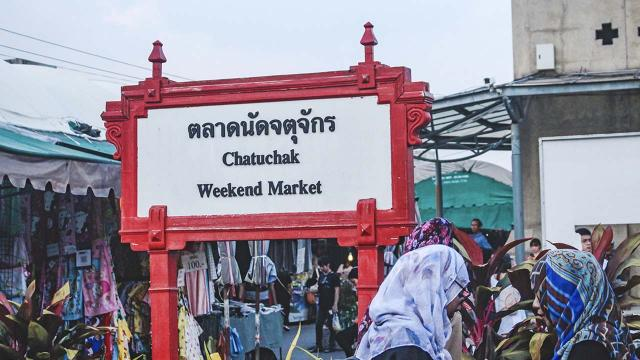 แหล่งช้อปปิ้งในกรุงเทพ ตลาดนัดสวนจตุจักร