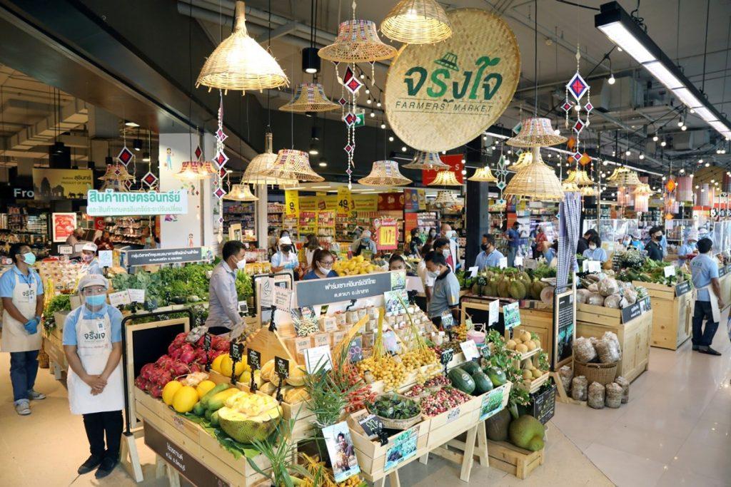 แหล่งช้อปปิ้งจังหวัดเชียงใหม่  Farmer's market Farmer's Market